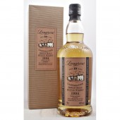 Longrow 1994 10 year old Single Malt Whisky (peated Springbank) available to buy online from specialist whisky shop whiskys.co.uk Stamford Bridge York