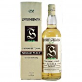 Springbank CV Campbeltown Single Malt Whisky available to buy online at specialist whisky shop whiskys.co.uk Stamford Bridge York