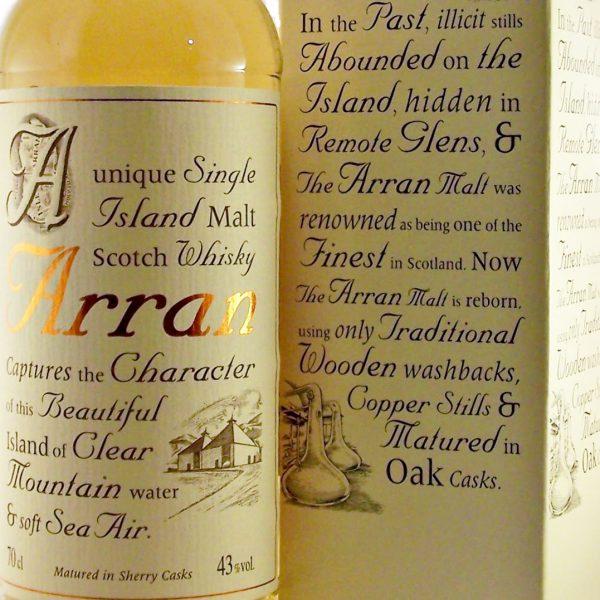 Isle of Arran Single Malt Whisky NAS