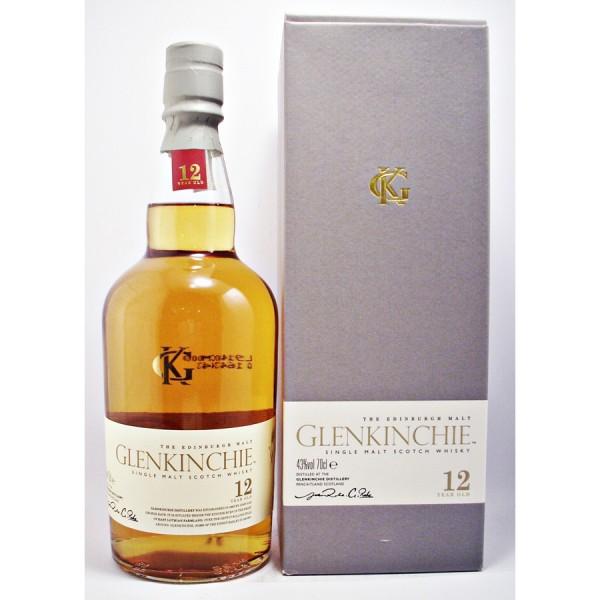 Glenkinchie-12 year old Whisky