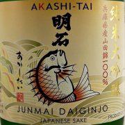Akashi-Tai Junmai Daiginjo Japanese Sake