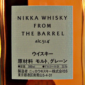 Whisky spelled without the 'e'