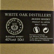 Akashi Meisei Japanese Blended Whisky White Oak Distillery