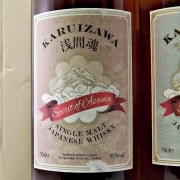 Karuizawa Japanese Single Malt Whisky Spirit of Asama 55%