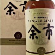 Nikka Yoichi 15 year old Japanese Whisky