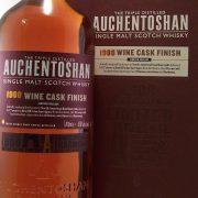 Auchentoshan 1988 Wine Cask Finish Single Malt Whisky