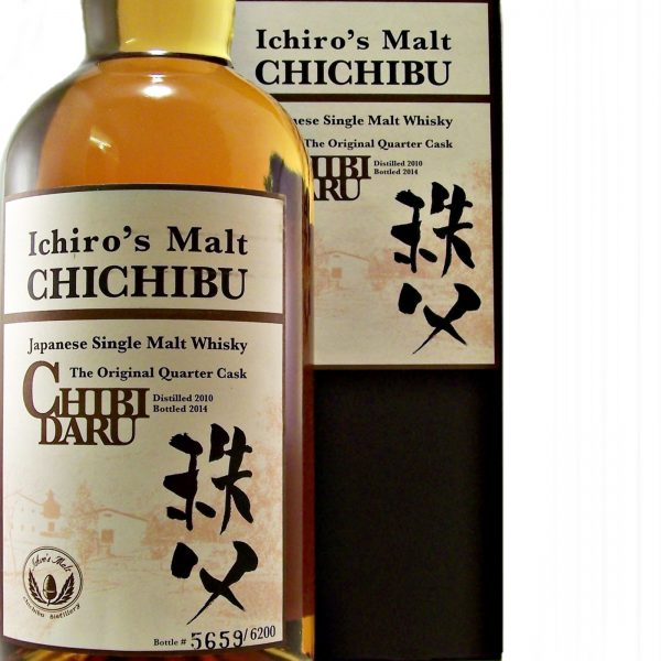 Chichibu Chibidaru 2010 The original quarter cask