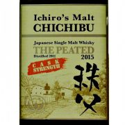 Chichibu The Peated 2015 Japanese Single Malt Whisky