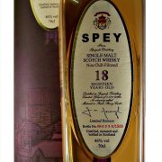 Spey 18 year old Single Malt Whisky Limited Release