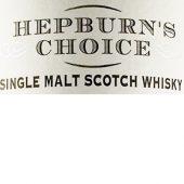 Hepburns Choice Malt Whisky