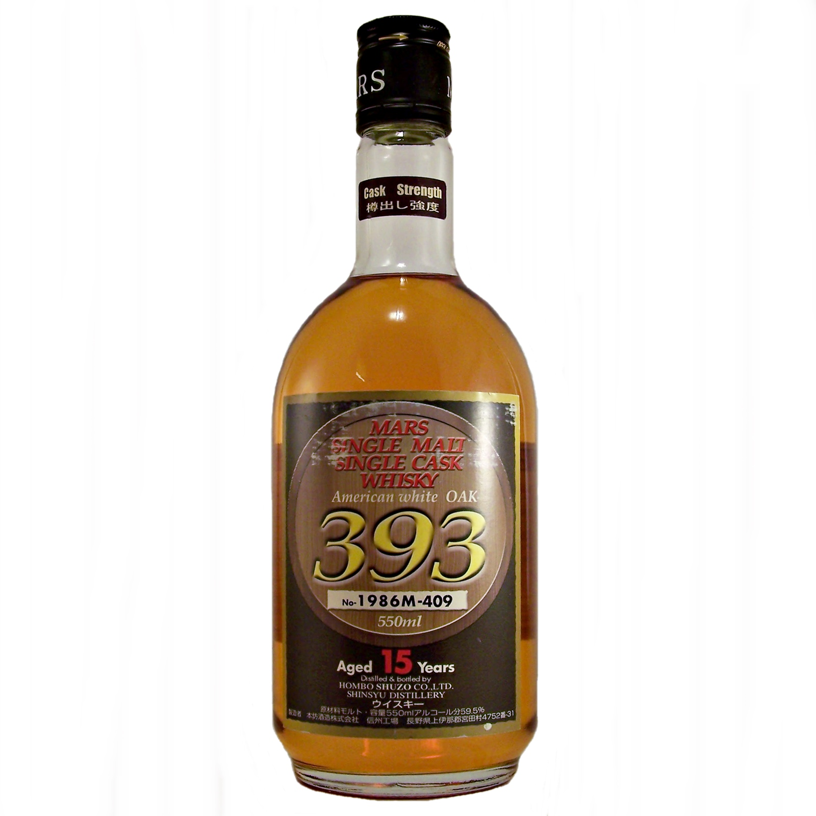 South Island Single Malt Whiskey In Uk