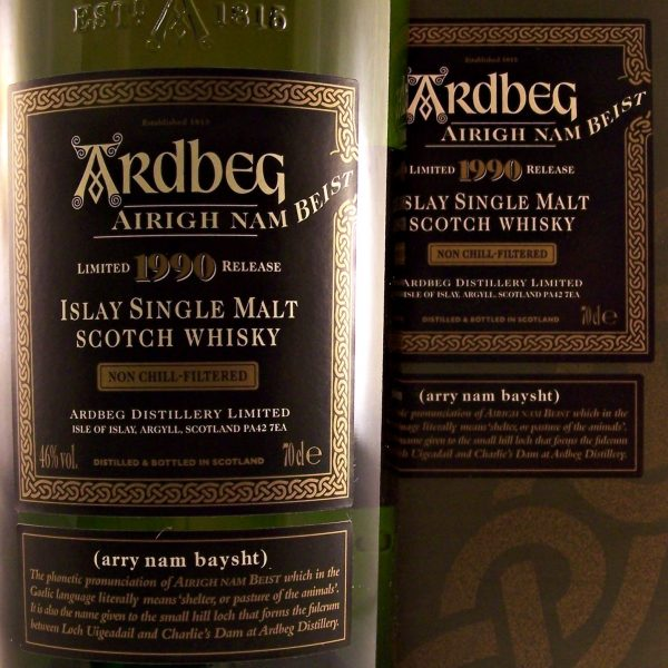 Ardbeg 1990 Airigh Nam Beist Single Malt Whisky