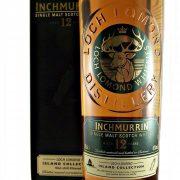Inchmurrin 12 year old Single Malt Whisky Loch Lomond
