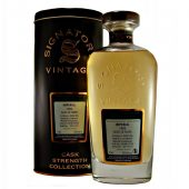 Imperial 1995 Vintage 20 year old Single Malt Whisky from whiskys.co.uk