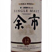 Yoichi 12 year old Japanese Single Malt Whisky