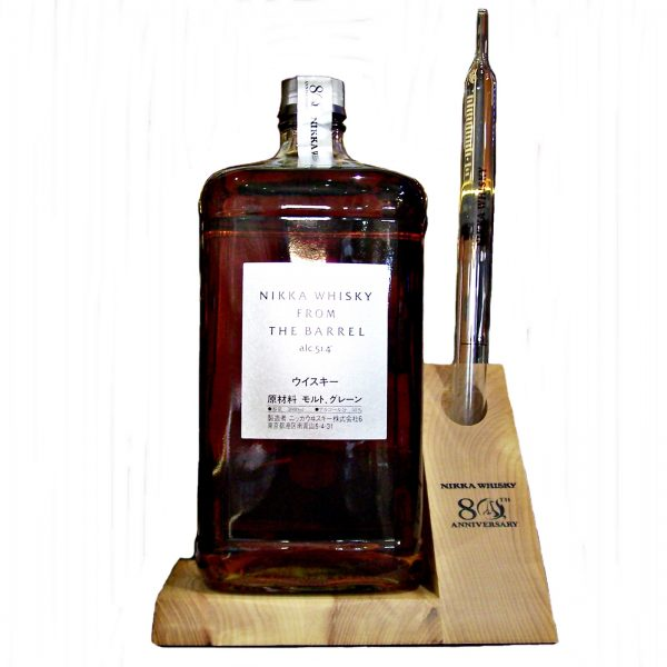 Nikka From The Barrel Japanese Whisky 3 Litre 80th Anniversary