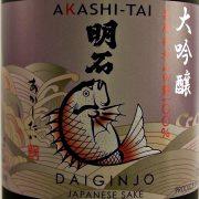 Akashi-Tai Daiginjo Japanese Sake