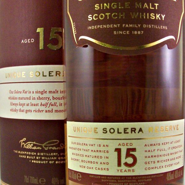 SP-Glenfiddich-15-USR-label