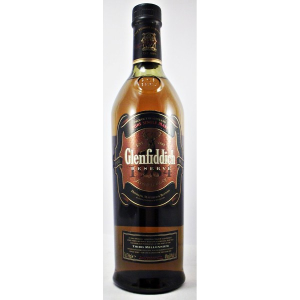 Glenfiddich-Reserve-Third-Mill