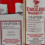 St George's Chapter 4 English Single Malt