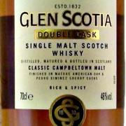 Glen Scotia Malt Whisky Double Cask label