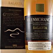 Glenmorangie Ealanta Private Edition