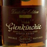 Glenkinchie 1986 Double Matured