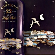 Bowmore 22 year old Blue Ceramic Moonlight seagull