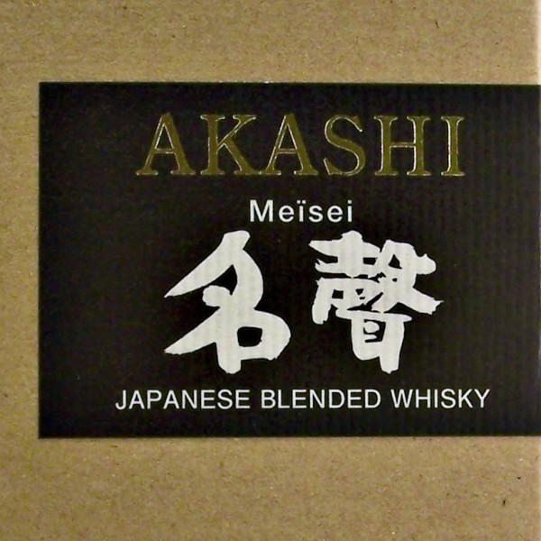Akashi Meisei Japanese Blended Whisky white oak