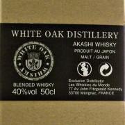 Akashi Meisei Japanese Blended Whisky White Oak Distillery
