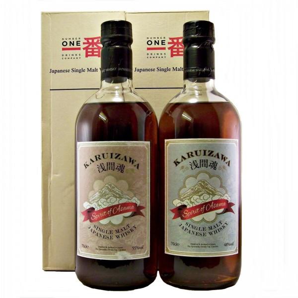 Karuizawa Japanese Single Malt Whisky