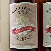 Karuizawa Japanese Single Malt Whisky Spirit of Asama 55%