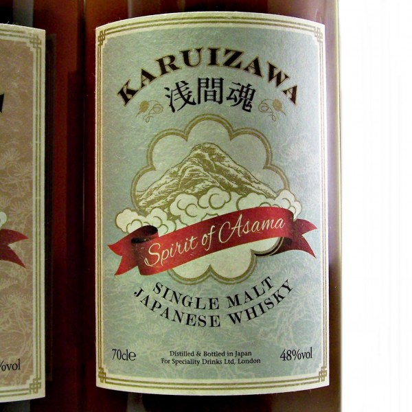 Karuizawa Japanese Single Malt Whisky Spirit of Asama 48%