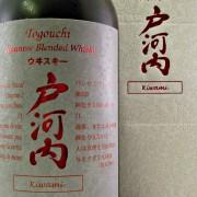 Togouchi Kiwami Japanese Blended Whisky Chugoku Jozo Distillery