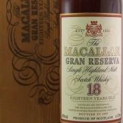 Macallan Gran Reserva 18 year old 1979 bottled 1997