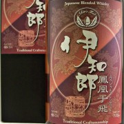 Ichiros Malt Houou-Uhi for Isetan Department Store