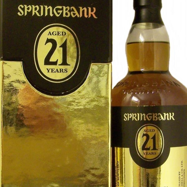 Springbank 21 year old Single Malt Whisky 2012 Release
