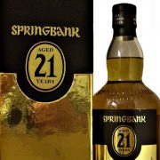 Springbank 21 year old 2014 Release Single Malt Whisky