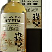 Chichibu The Peated Japanese Single Malt Whisky