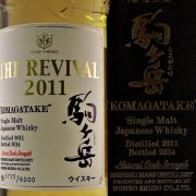 Mars Japanese Whisky The revival