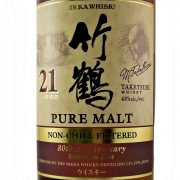 Taketsuru 21 year old 80th Anniversary Nikka Pure Malt