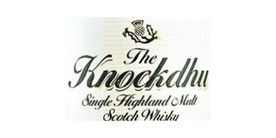 Knockdhu Whisky Distillery