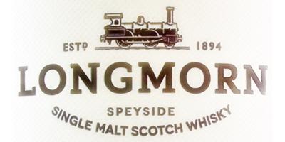 Longmorn Whisky Distillery