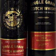 Loch Lomond Single Grain Scotch Whisky