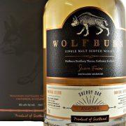 Wolfburn Aurora Single Malt Whisky Sherry Oak