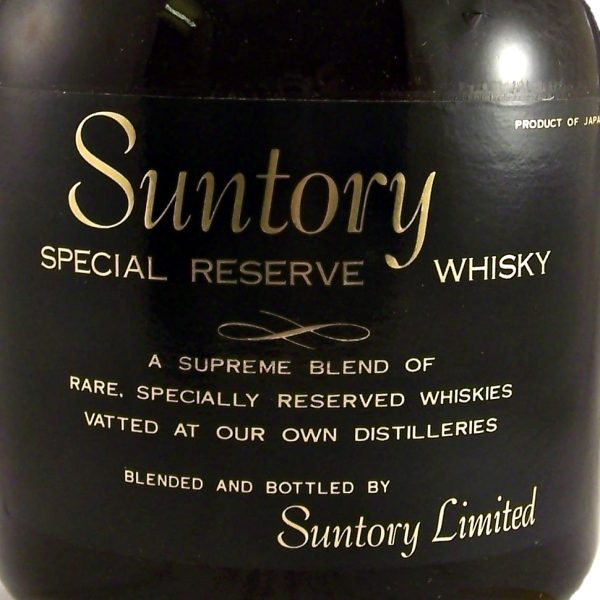 Suntory Special Reserve Japanese Whisky