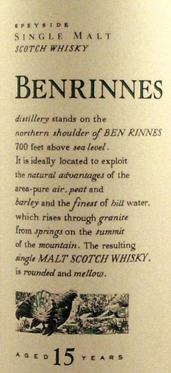 Benrinnes Whisky Distillery Flora & Fauna