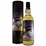 Tullibardine 1993 Vintage Leuchars Airshow 2011 from whiskys.co.uk