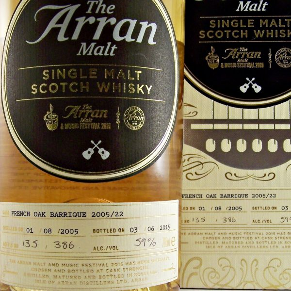 Arran Malt & Music Festival 2015 Single Malt Whisky
