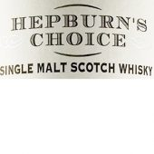 Hepburns Choice Malt Whisky